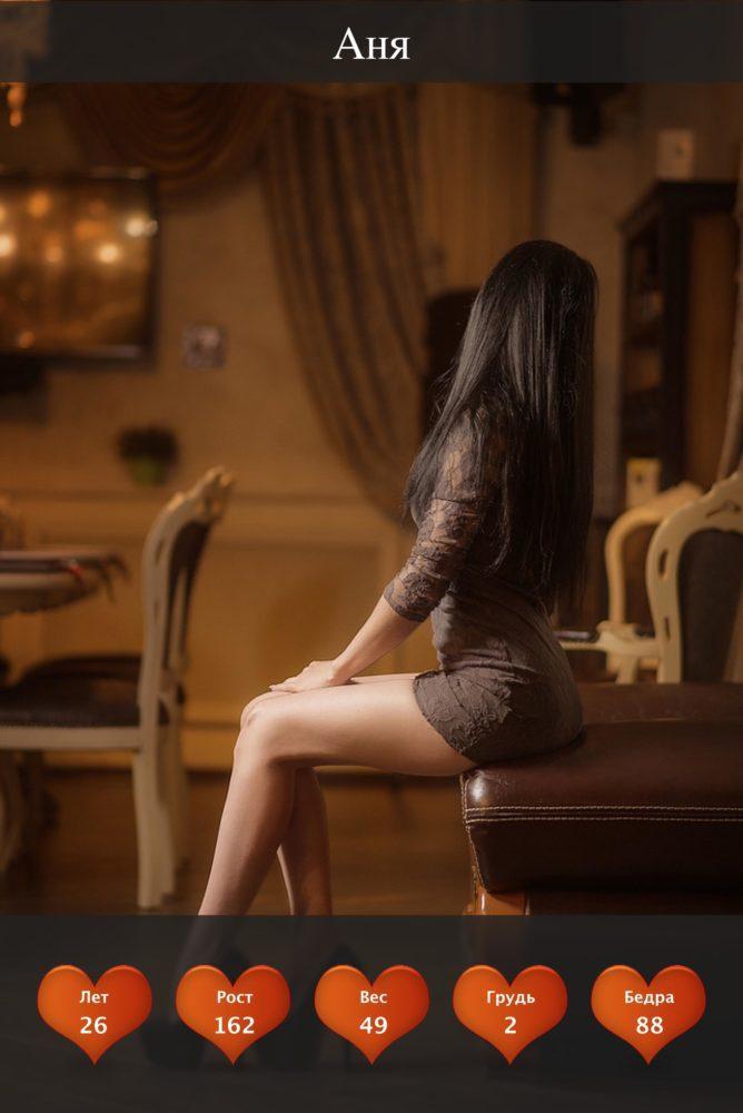 эротический салон массажа