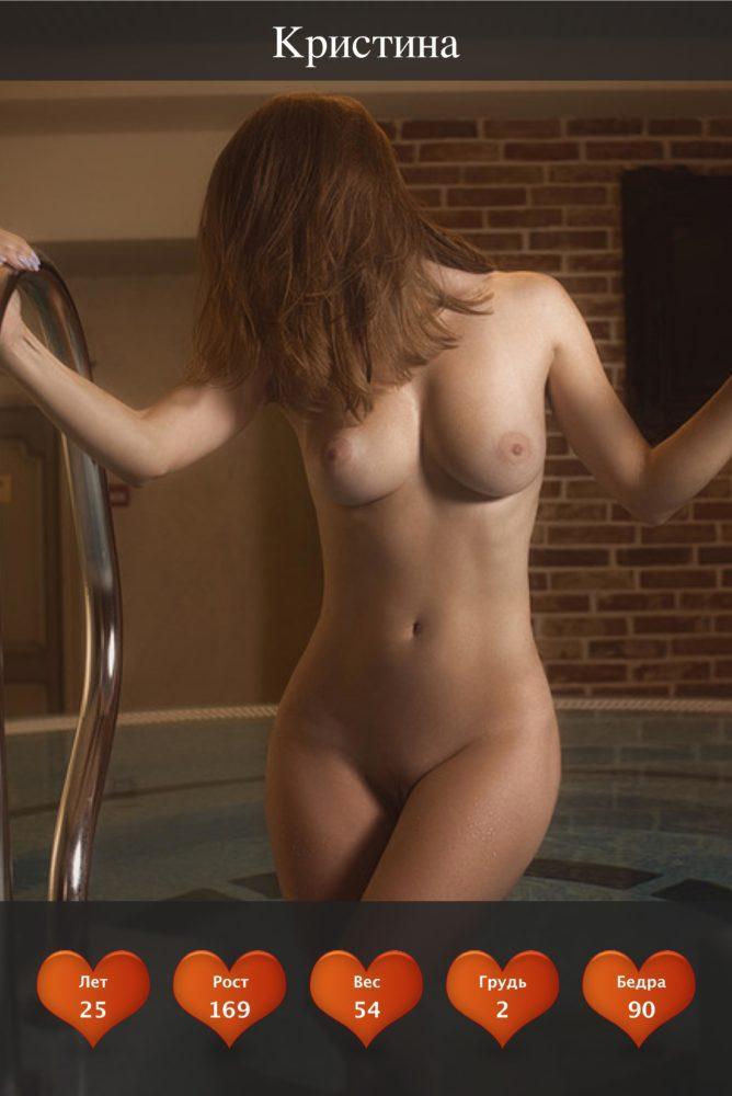 массаж лингама краснодар