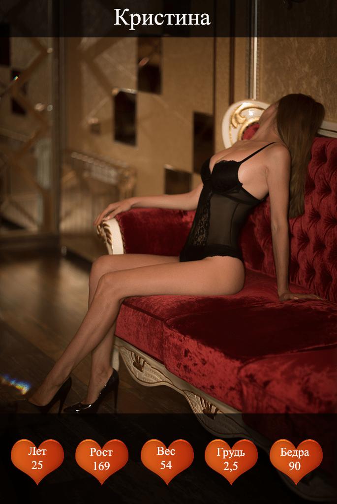 салон эротического массажа крансодар