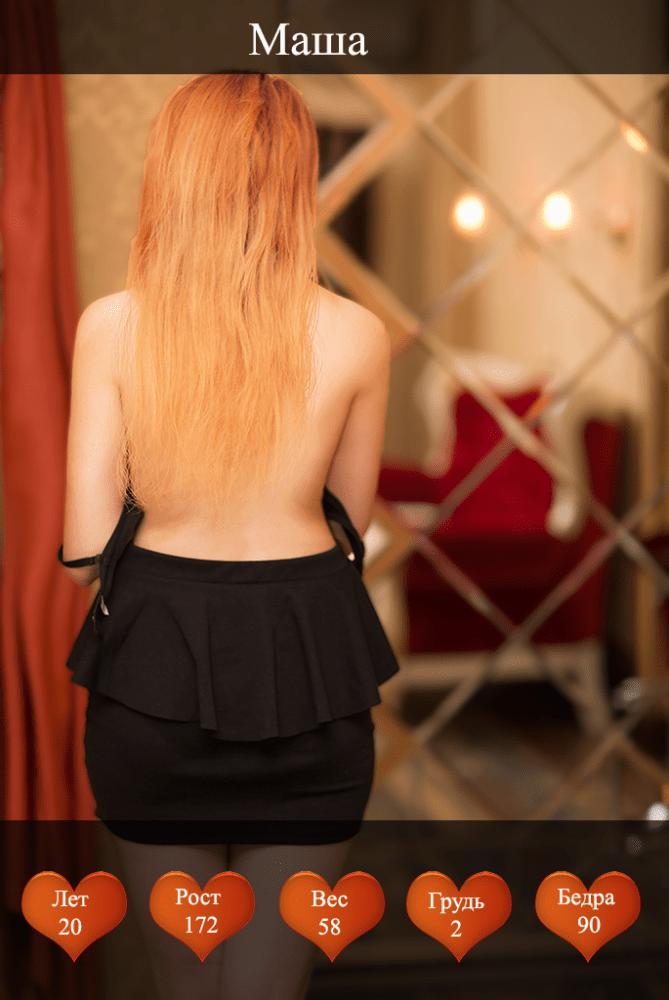 массажистки эротический массаж