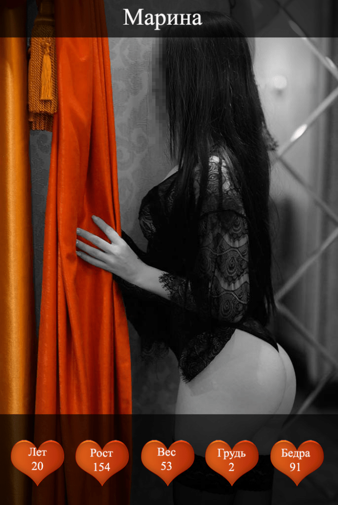 салон эротичексого массажа девушки